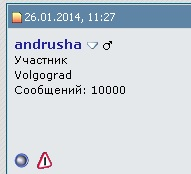 Нажмите на изображение для увеличения Название: andr01.jpg Просмотров: 154 Размер:9.7 Кб ID:151438