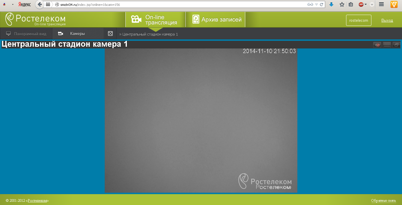 Нажмите на изображение для увеличения Название: 2014-11-10 21-50-11 Скриншот экрана.png Просмотров: 246 Размер:235.1 Кб ID:170035