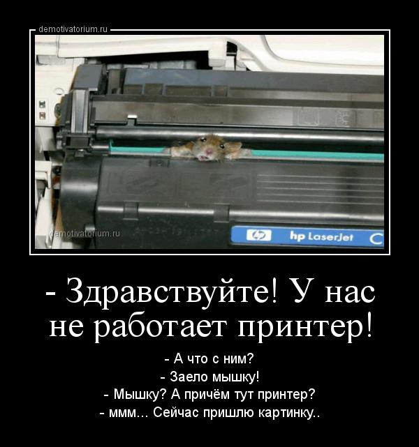 http://www.forum-volgograd.ru/attachment.php?attachmentid=173787&d=1421318796