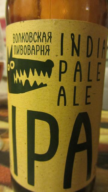 Нажмите на изображение для увеличения Название: IPA.jpg Просмотров: 102 Размер:83.4 Кб ID:198490