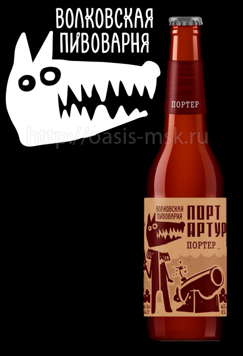 Нажмите на изображение для увеличения Название: volkov_brew_porter.jpg Просмотров: 128 Размер:67.8 Кб ID:198633