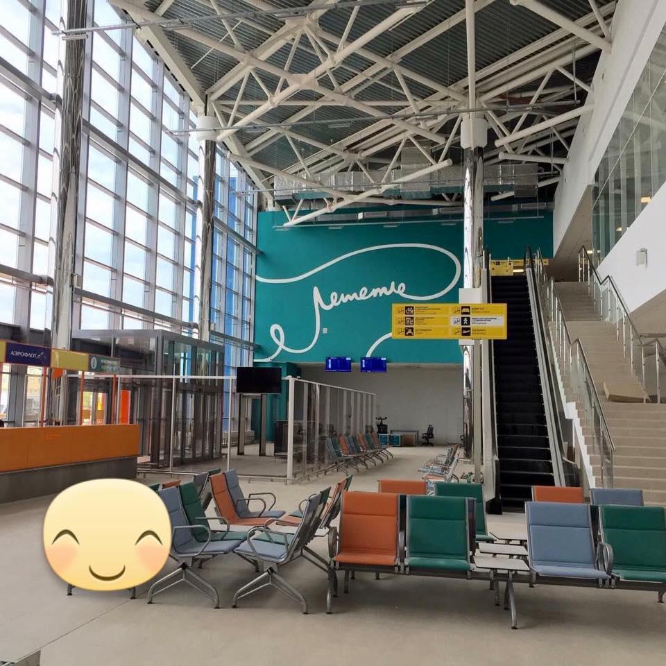 Нажмите на изображение для увеличения Название: куй в аэропорту.jpg Просмотров: 60 Размер:134.5 Кб ID:210993