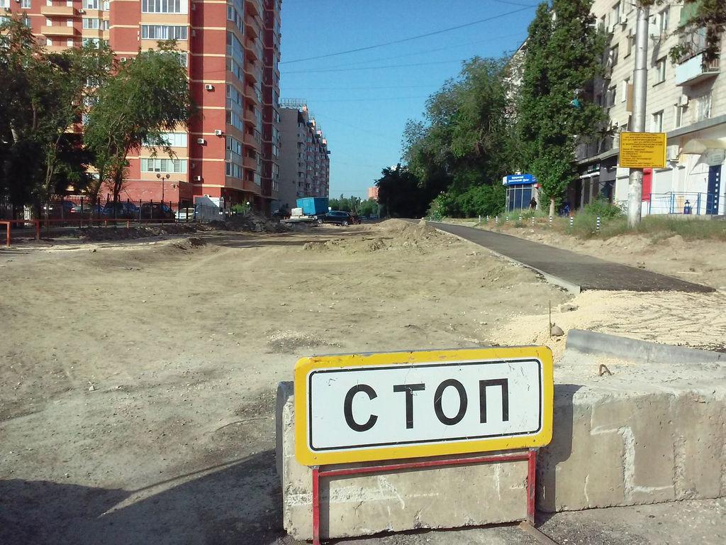 Нажмите на изображение для увеличения Название: Циолковского 2016-06-21.jpg Просмотров: 209 Размер:197.4 Кб ID:212231