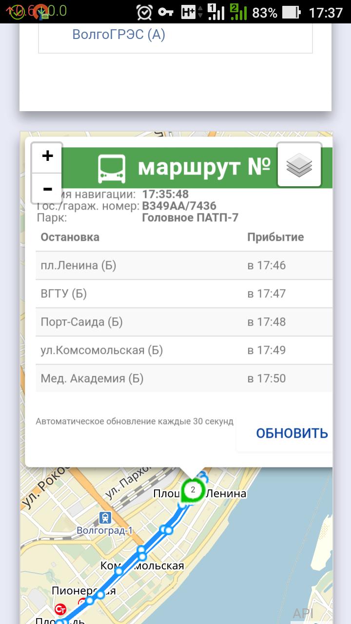 Нажмите на изображение для увеличения Название: Screenshot_20170208-173704.png Просмотров: 36 Размер:240.5 Кб ID:219839