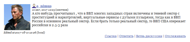 ввп.png