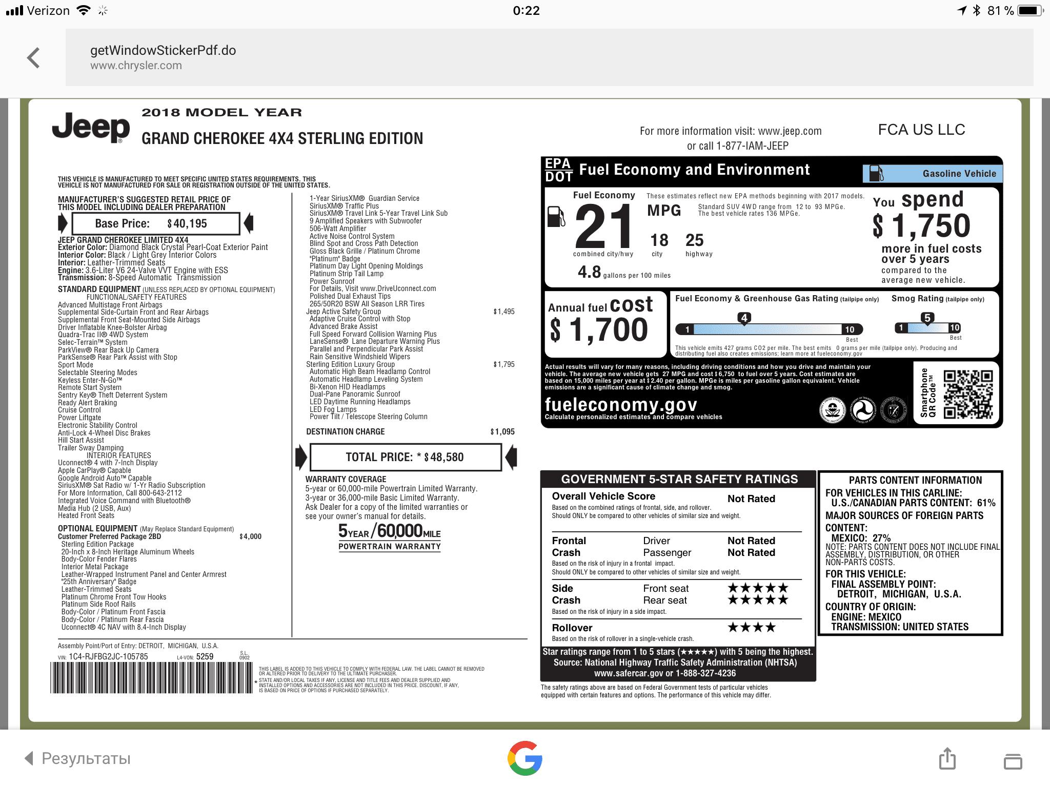 BB729924-79AF-4E8D-9F50-CFC58B11F7D7.png