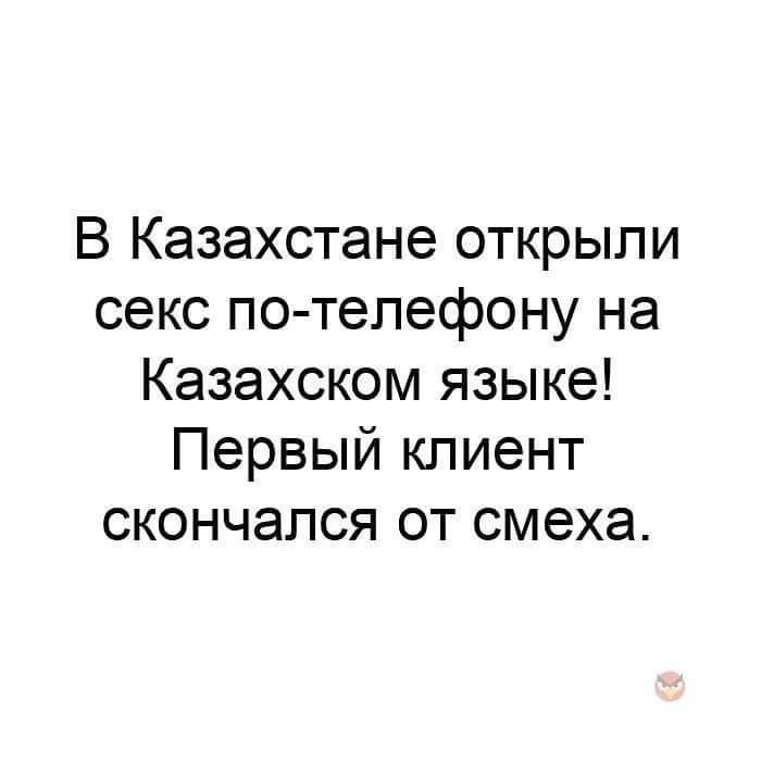 FB_IMG_1532116620477.jpg