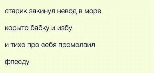 FB_IMG_1541690046658.jpg