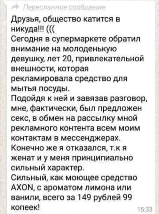 FB_IMG_1542010324022.jpg