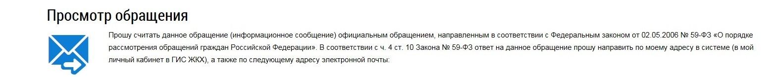 ГИС1.jpg