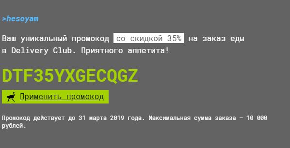 upload_2019-1-26_17-38-34.png
