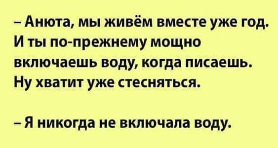 FB_IMG_1549656261791.jpg