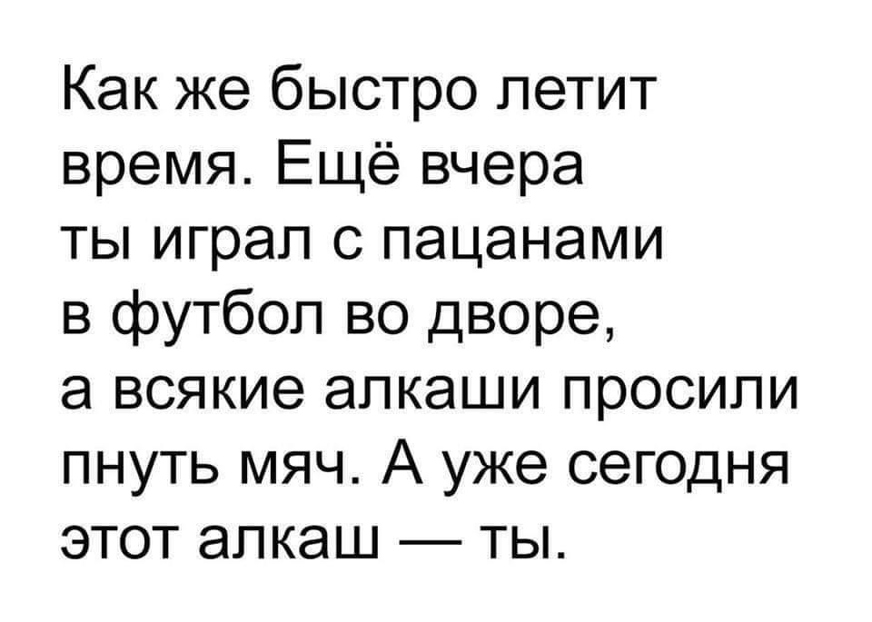 FB_IMG_1549710055887.jpg