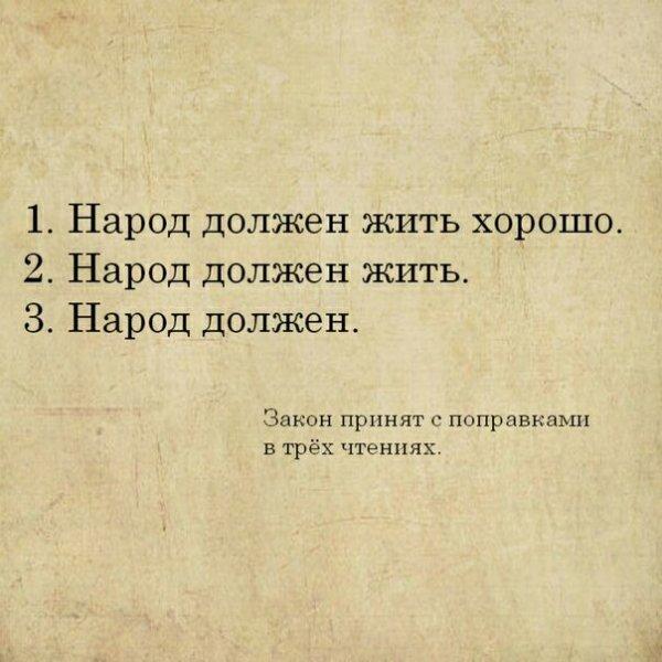1552903122_korzik_net_2019-3-18-10_23_003.jpg