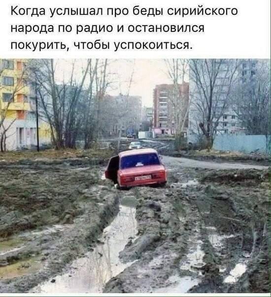 1553248971_korzik_net_2019-3-21-23_29_5810.jpg