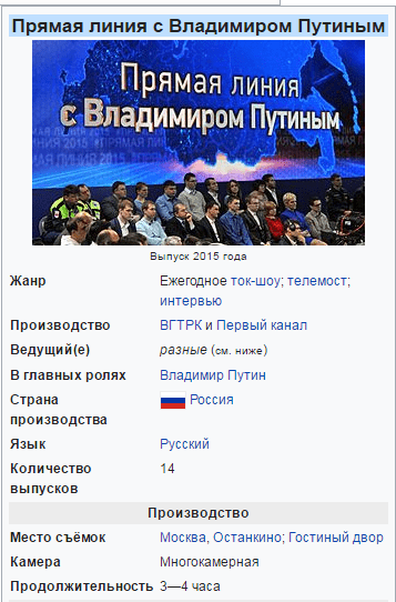 Пл..PNG