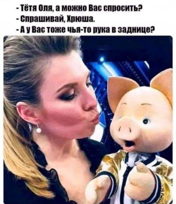 1575034920_korzik_net_2019-11-29-14-25-5711.jpg