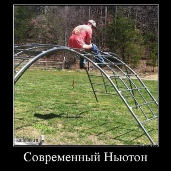 1575460714_korzik_net_2019-11-28-17-11-4121.jpg