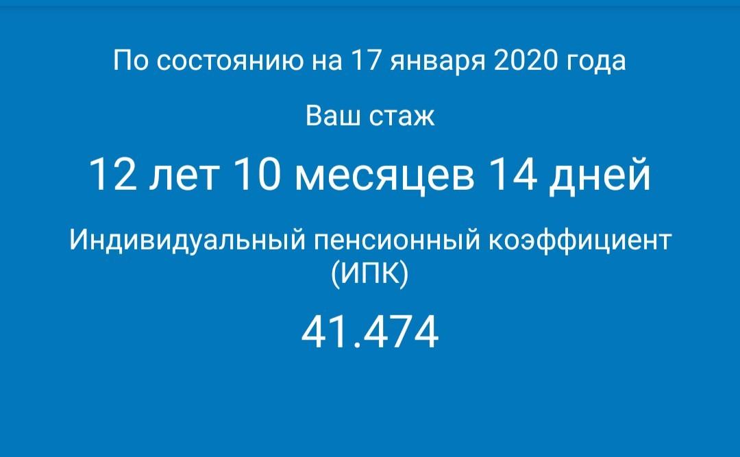 Screenshot_2020-01-17-17-57-16-0144460214_EDIT_1.jpg