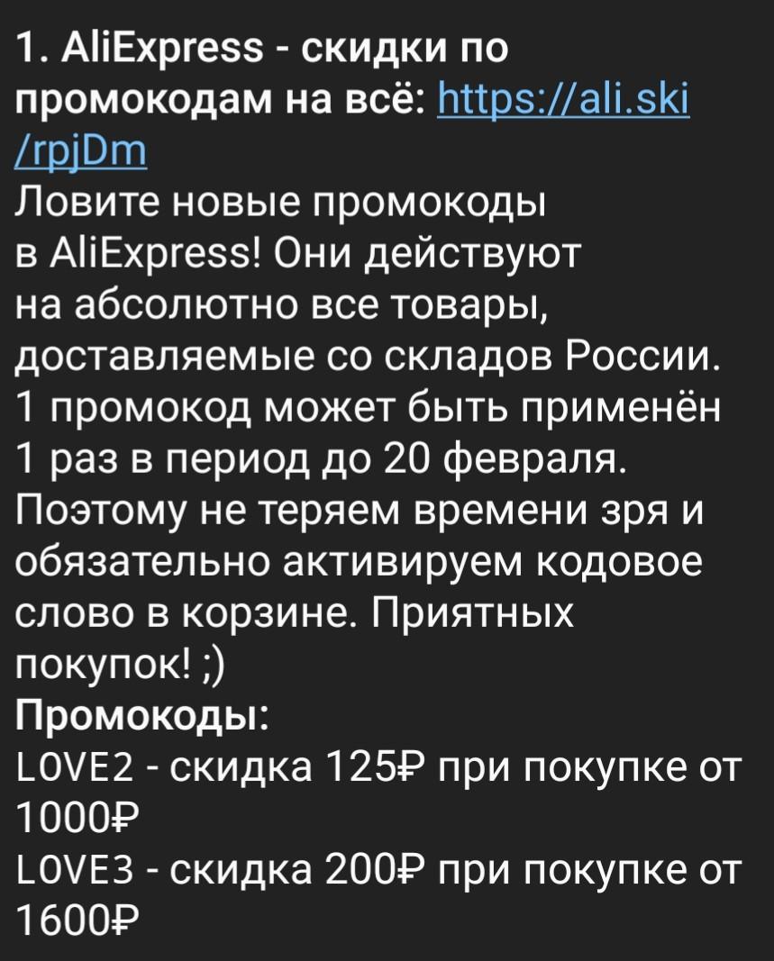 Screenshot_2020-02-14-16-33-43-0941108410_EDIT_1.jpg