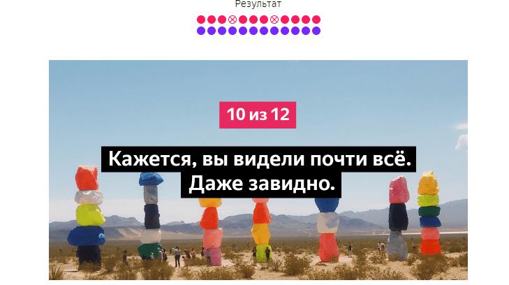 upload_2020-2-24_8-32-19.png