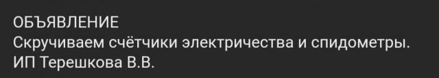1584440489_korzik_net_14100445.jpg