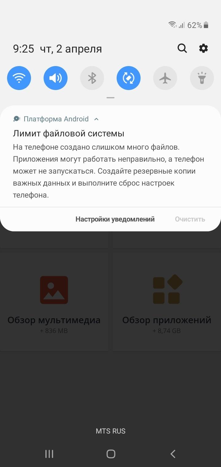 Screenshot_20200402-092600_CCleaner.jpg