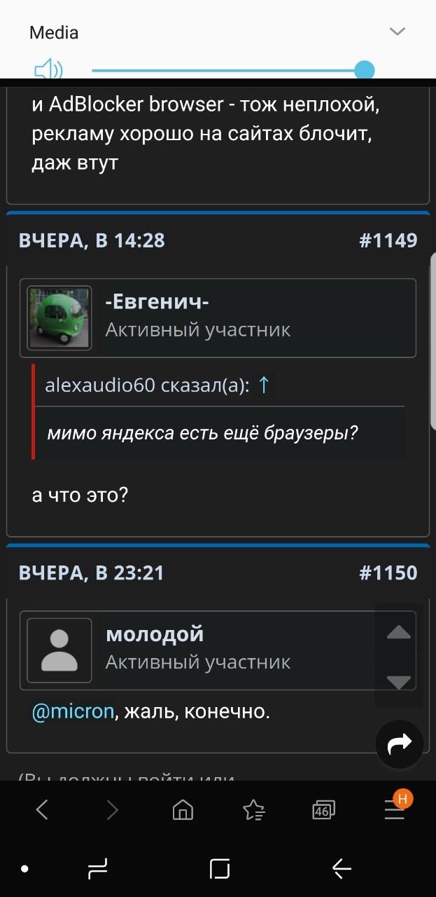 IMG_4419.JPG