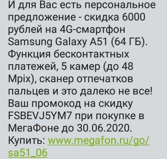 IMG_20200609_105754_892.jpg