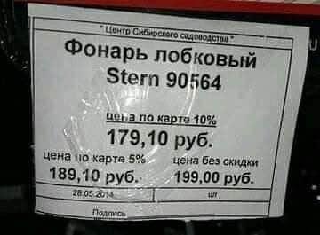 119459538_740504909844542_6504976616078207064_n.jpg