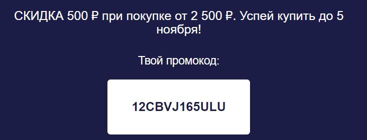 upload_2020-10-10_13-35-38.png