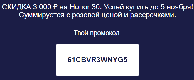 upload_2020-10-11_12-54-15.png