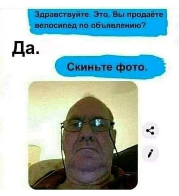 FB_IMG_1603263399886.jpg