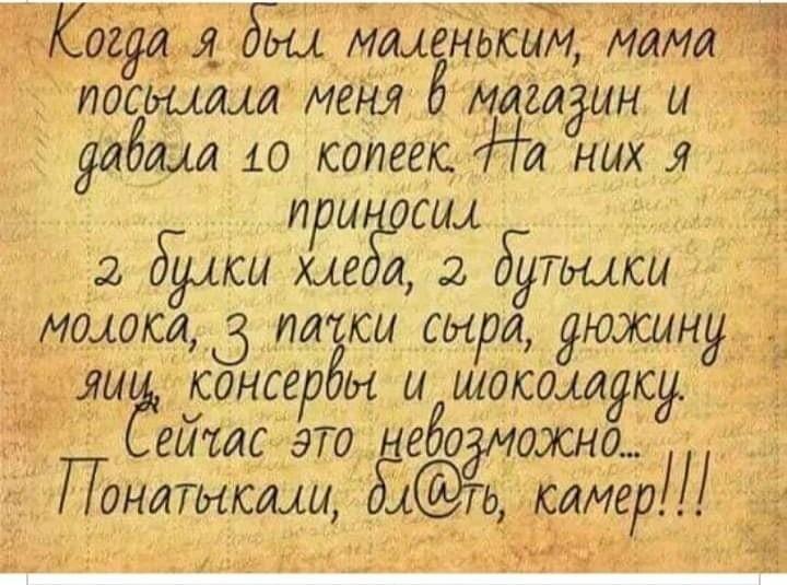 FB_IMG_1603308319932__01.jpg