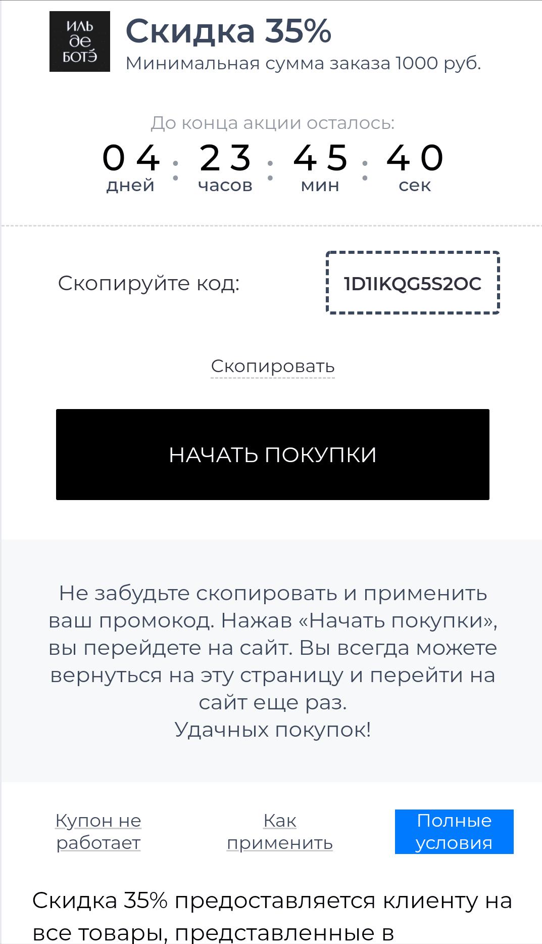 upload_2020_10_23_18_53_21_356.png