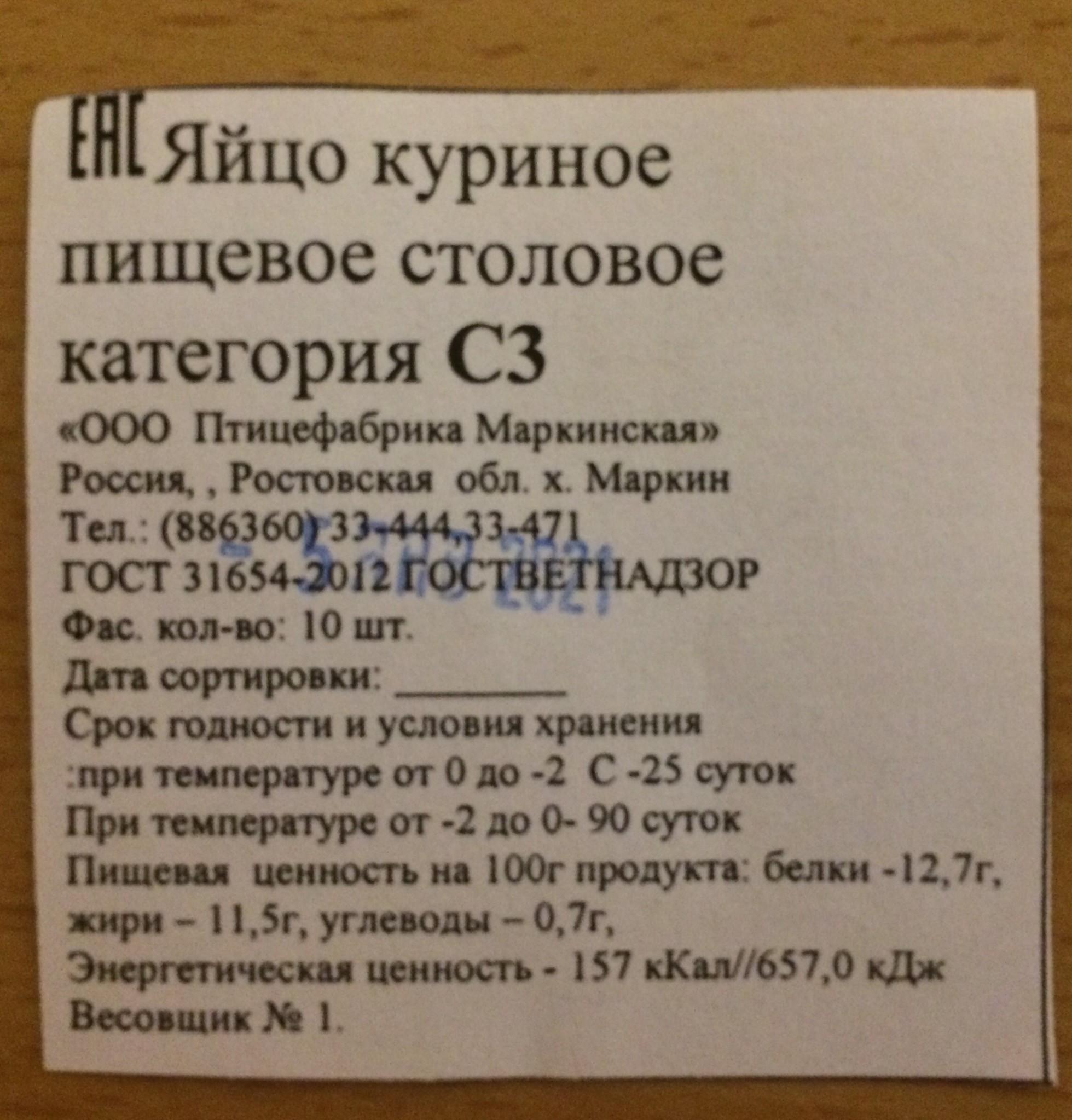 A421F002-A755-4115-9A41-D805DE190E69.jpeg