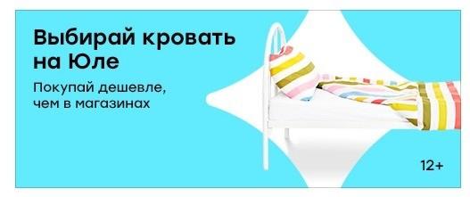 Снимок экрана20210113151850.jpg