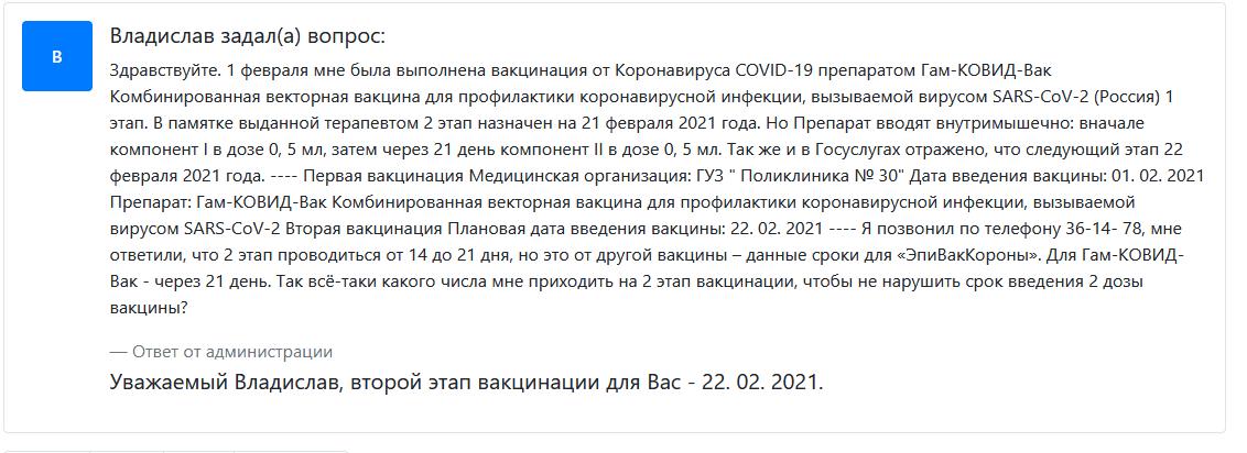 upload_2021-2-21_18-24-37.png