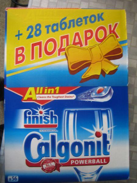 Нажмите на изображение для увеличения Название: calgonit_01.JPG Просмотров: 120 Размер:55.4 Кб ID:77757