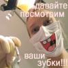dj_dantist