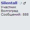 Silentall