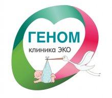 Геном-Волга